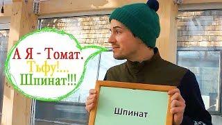 Ты любишь шпинат - программа ДАЧНЫЕ ФЕИ на телеканале БОБЁР