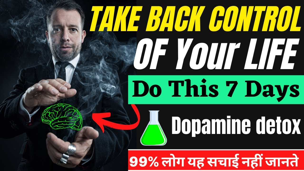 How To Trick Your Brain Into Doing Hard Things Dopamine Detox Motivation In Hindi Fundooboy