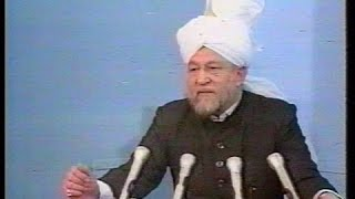 Urdu Khutba Juma on November 20, 1992 by Hazrat Mirza Tahir Ahmad