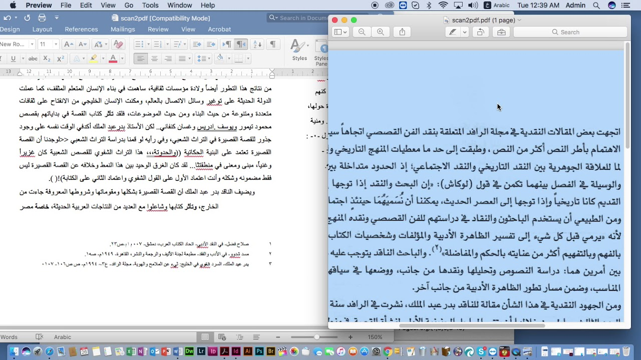 Arabic OCR التعرف على النصوص باللغة العربية وهو تحويل النص العربي من صورة  لنص