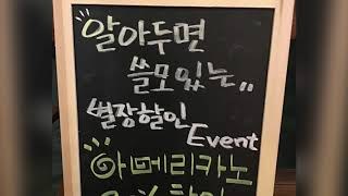 청라북카페 스터디모임,파티,강의,영화감상^^ 복합멀티 …