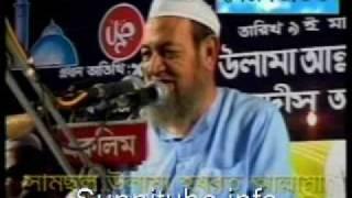 Allama Saheb Kibla Fultoli, M.B.03,P/1