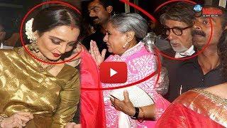 OMG! Jaya Bachchan ने Rekha पर खूब लुटाया प्यार, पति Amitabh Bachchan की खुली रह गई आंखे...