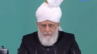 2017-03-17 Extremismus und die Verfolgung von Ahmadi-Muslimen