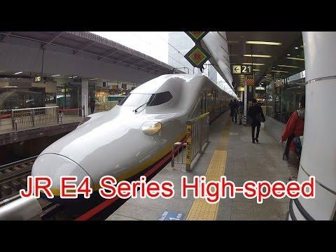 Japan Railway, High-speed Train, JR Jyoetsu Shinkansen, E4 Series, Max Toki, Tokyo Station