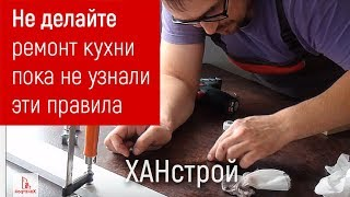 видео Как сделать ремонт в зале в панельном доме: узнайте какой дизайн
