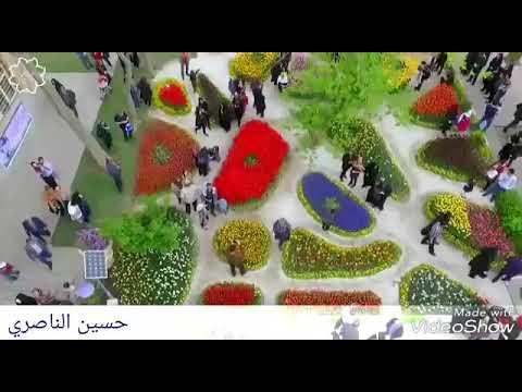 السياحه في تبريز  ايران