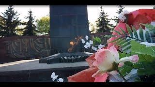 Мемориальный комплекс «Памяти павших в Великой Отечественной войне 1941-1945 годов» город Курск