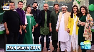 Good Morning Pakistan - Shabbir Jan & Bushra Ansari - 23th March 2019 - ARY Digital Show