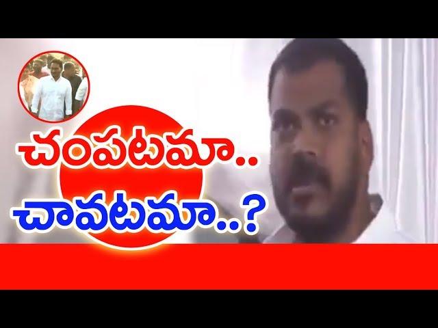 Nellore YCP MLA Anil Kumar Yadav Comments Went Viral On Social Media | Mahaa News