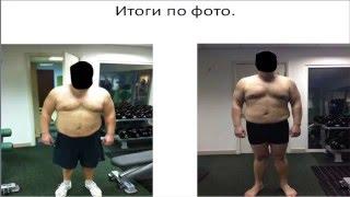 НА сколько можно похудеть за 50 дней. Быстрое похудение возможно. http://okaybeauty.ru/