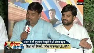Elections 2014: Special episode on Mulayam Singh