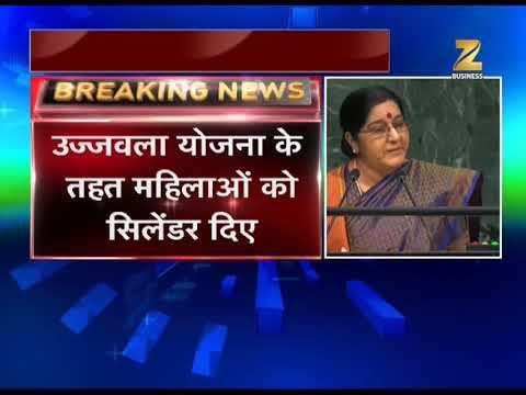 Watch: Sushma Swaraj criticises Pakistan over terrorism in UNGA address