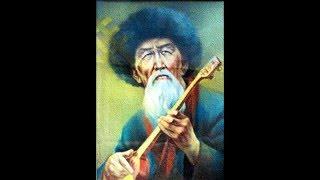 Казахская Классика(Курмангазы)Kazakh classic music