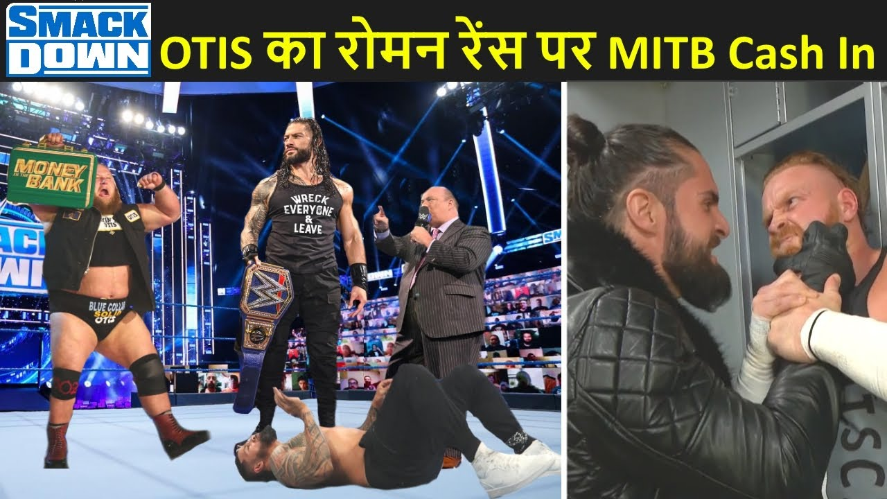 निशाना बने Roman reigns - OTIS MITB Cash Ins | Seth Rollins Attacks Murphy WWE Smackdown Highlights