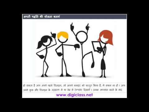 04MM03 Multimedia Courses in Hindi (Colour Science)