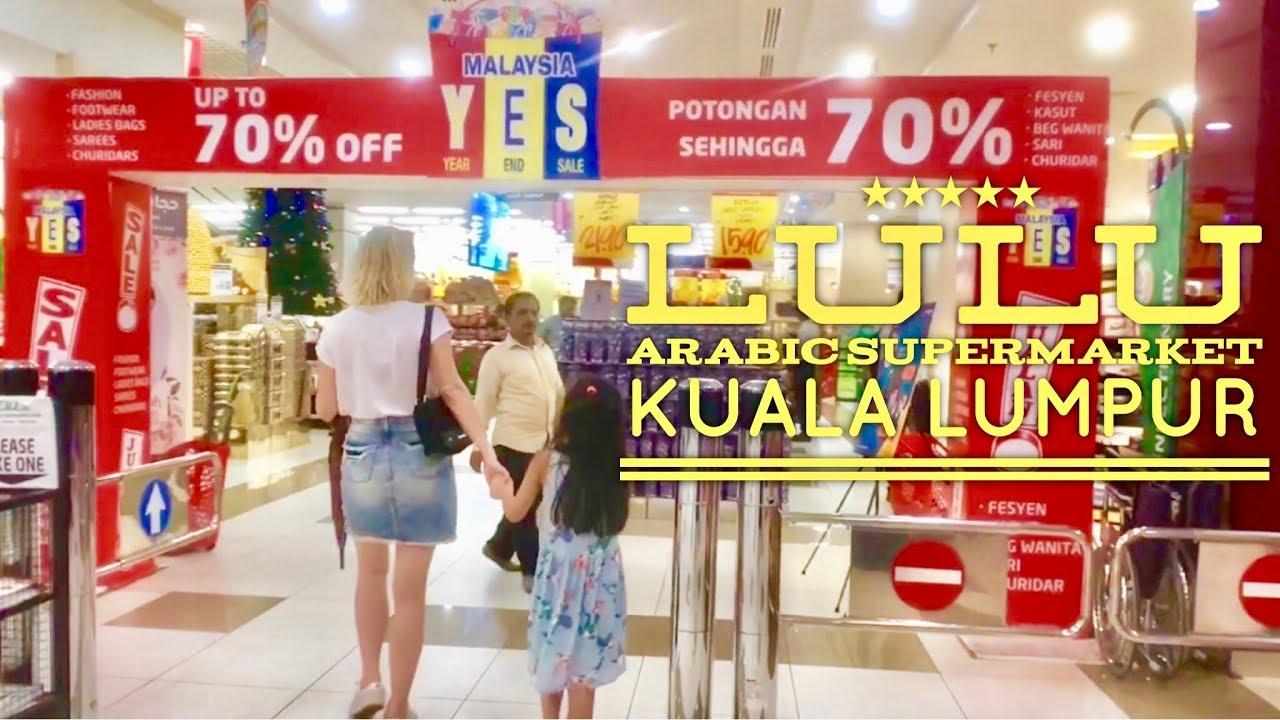 Lulu Hypermarket Walking Tour Capsquare Kuala Lumpur Malaysia