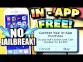 Get PAID Apps for FREE + HACKED Games FROM SAFARI (NO JAILBREAK / COMPUTER) 2017 iOS 10 / 11