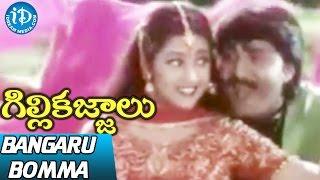 Gillikajjalu Movie Songs  Bangaru Bomma Video Song  Srikanth Meena Raasi  Koti
