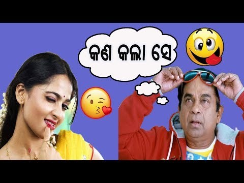 New Odia Comedy Telugu Comedy in Odia Berhampur Comedy Brahmanandam Odia Comedy Video Comedy in Odia