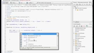 JavaScript Урок 64. Решение домашнего задания урока 63