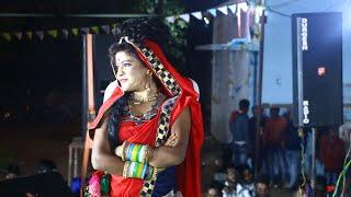 मृगनैनी तोर नैना !! Hamar dharohar raypur !! belar