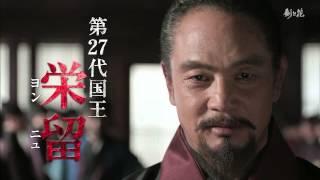 剣と花 第6話