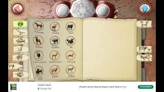 Doodle Alchemy:Animals-All elements-100% / Алхимия на бумаге:животные-все элементы-100%