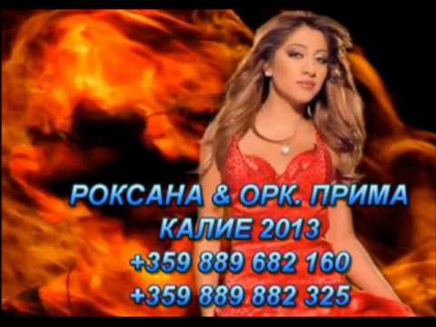 Ork.Prima & Roksana - Kalie, Kalie 2013 Radio-Romani-Klasika