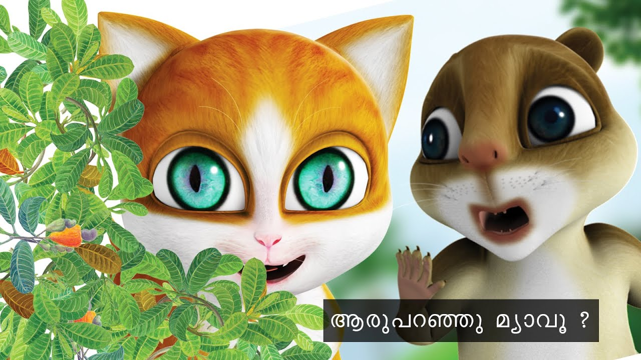 Search Results For Manchadi Malayalam Cartoon Calendar