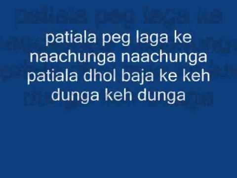 patiala house laung da lishkara lyrics