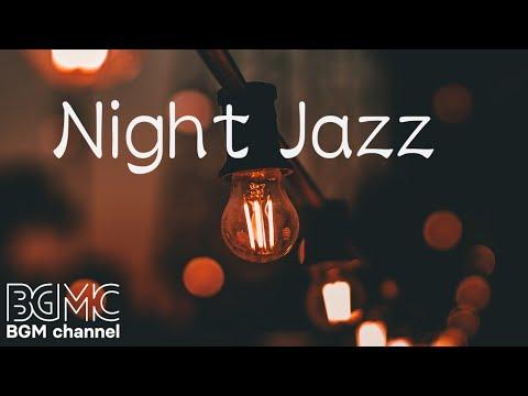Winter Night Jazz - Piano & Sax Jazz Music - Smooth Background Music