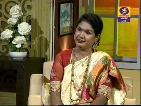 Beautician Uma Jayashankar in Shubhodya Karnataka | DD Chandana