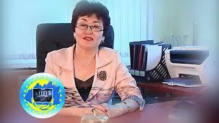 Филиал АО НЦПК Орлеу Институт повышения квалификации по Карагандинской области