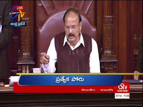 Andhra Pradesh | 9th February 2018 | Ghantaravam | 12 Noon | News Headlines