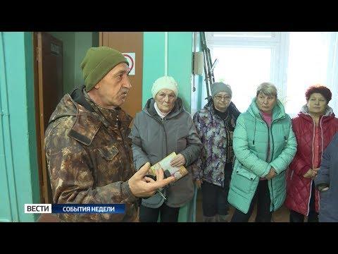 Прогресс без связи: в посёлке закрывают местное отделение почты