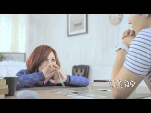 """梁文音 / Rachel Liang - """"愛是什麼"""" (官方完整上字 HD 版)"""