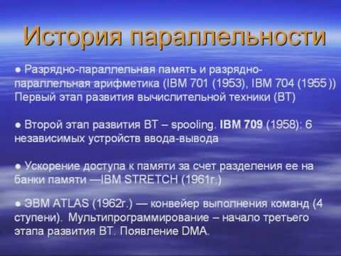 free topics in