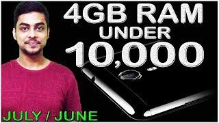 Top 5 4GB RAM Mobile / Phones / Smartphones Under 10000 In India ( June/July)  2017 | GeekNocent