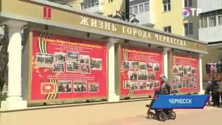 Малые города России: Черкесск - здесь даже в советское время не прекращались богослужения