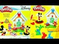 Plastilina Casita Magica Disney Play Doh Magical Playhouse |Mundo de Juguetes
