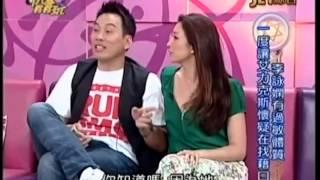 【命運好好玩】2014.6.18 模範夫妻好甜蜜!(艾力克斯、李詠嫻) 上