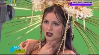 Нюша -  Тебя любить (Съемки видеоклипа)