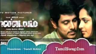 Thaandavam (2012) - Adhikaalai Pookal HD TAMIL MOVIE MP3 SONG