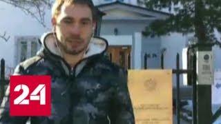 Российские биатлонисты выбирали президента в Осло - Россия 24