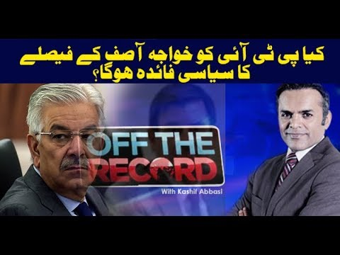 Off The Record 26th April 2018-Khwaja Asif accepted possessing iqama