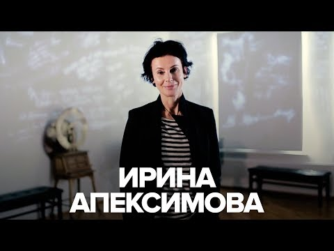 Ирина Апексимова: «Я УВЕЛИЧИЛА ГРУДЬ НА ТРИ РАЗМЕРА И НАКАЧАЛА ПОПУ»