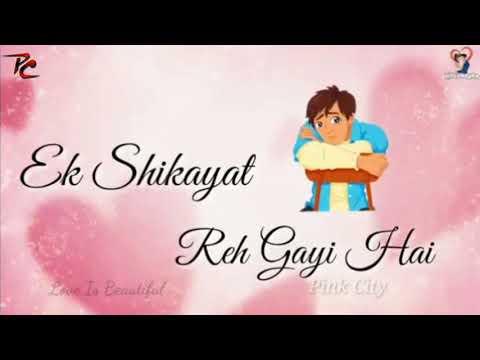Kabhi Tujhe Bhi to Pyar Hoga   New whatsapp status   Pink City