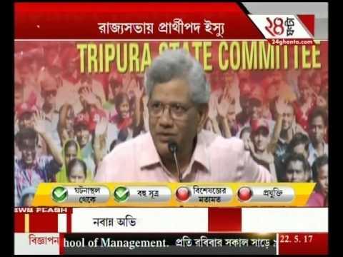 Shanta Chhetri , Manas Bhuiyan Among Trinamool's Rajya Sabha Picks
