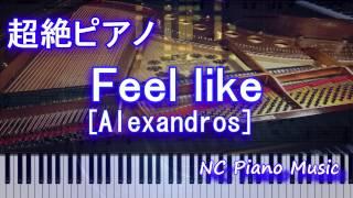 【超絶ピアノ】人気曲 パノラマ/関ジャニ∞ https://youtu.be/d0e7jaY43...